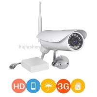 3G waterproof outdoor infrared web IP camera Manufactures
