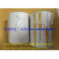 Food Labels Thermal Printer Sticker Roll Waterproof Customized Size Eco - Friendly Manufactures