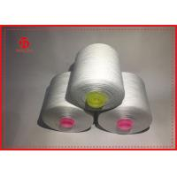 Anti - Bacteria Raw White Spun Polyester Yarn For Knitting And Weaving 50s / 2 Manufactures
