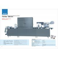 China AL/PL Flat Type Blister mask Packaging machine DPP350A,25Cycle/min, for cosmetics,eye mask on sale