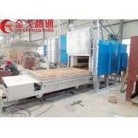 China Energy Saving Car Bottom Furnace For Metal Materials Heat Treatment on sale