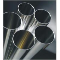 201 stainless steel pipe Manufactures