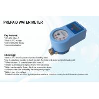 Multi Phase Intelligent Prepaid Water Meters With IC Card 15mm 20mm 25mm Size Manufactures