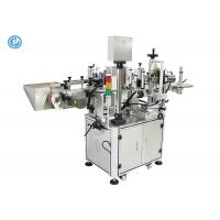 China Round Bottle Semi Automatic Labeling Machine For Hot Pepper Sauce Bottle Sticker Labeling Machine on sale