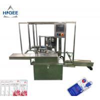 1 Phase Auto Packing Machine For Facial Mask Folding , Filling And Sealing Manufactures