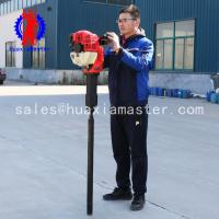 In Stock QTZ-2 Soil Sample Drilling Rig Soil Testing Exploration Drilling Machine For Sale Manufactures