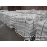 CAUSTIC SODA PEARLS 99% Manufactures