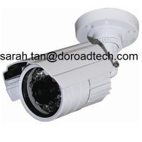 China Outdoor Color CCTV Security Day Night Vision Surveillance Cheap CCTV Cameras on sale