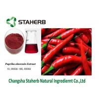 Red Powder / Oil Natural Food Additives Chill Paprika Extract Ingredients Manufactures