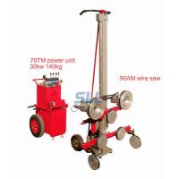 25kw Stone Marble Concrete Wire Saw Cutting Machine With 10 Pcs Wheels Manufactures