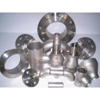 China carbon steel flanges, stainless steel flanges, weld neck flanges, slip-on weld flanges, plate weld flanges and blind fla on sale