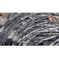 China Aluminium Wire Scrap on sale