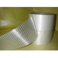 Alkali Resistance Fiberglass Self-adhesive Tape 70 300g Excellent Manufactures