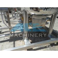 Industrial Stainless Steel Mixing Tanks/Mobile Mixing Tanks The Queen Of Quality 1000L SS Movable Tank Manufactures