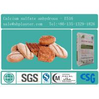 China food grade calcium sulfate dihydrate E516 for carrageenan on sale