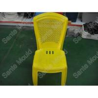 Plastic chair mold Manufactures