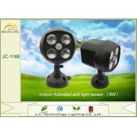 High Power ABS 12 LUX 8W Solar Powered Night Light With 4 AA Batteries Manufactures