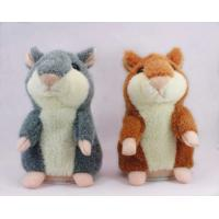 Kids Hamster Mouse Music Plush Toys , Electronic Infant Stuffed Animals Manufactures