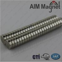 China stainless steel magnet on sale