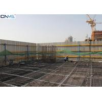 PN50-S Perimeter Safety Screens With Integrated Unloading Platform Manufactures