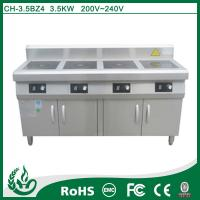 induction clay pot furnace electric coil hot plate 300+300+300+300mm Manufactures