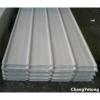 Airport Building Color Coated Roofing Sheets Chemical Resistance Thickness 0.15-1.50MM Manufactures