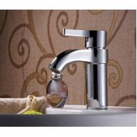 fashionable single handle brass basin faucet Manufactures