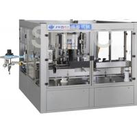 China Linear Type Automated Labeling Machine Bottle Labeling Equipment 1500KGS on sale