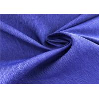100% Polyester Fade Resistant Outdoor Fabric 0.1 Diamond Cationic Fabric Manufactures