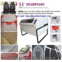 Mars Laser Synthetic PVC PU Leather Cutting Machine Manufactures