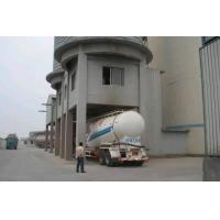 Quality Portland Cement for sale
