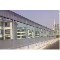 Powder Coating Perforated Metal Plate Sound Barrier Walls For Home / Industrial Plants Manufactures