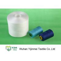 Ne 50s /2/3 Z Twist Polyester Spun Yarn , High Tenacity Polyester Sewing Thread Manufactures