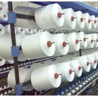China 100 polyester fdy yarn on sale