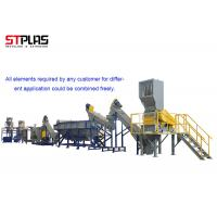 Color Customized Plastic Film Washing Machine Small Plastic Recycling Machine Manufactures
