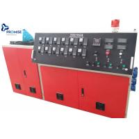 China 100 kg / h Plastic Strap Making Machine on sale