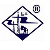 Quality Shale Stabilizer LWJ-1 for Oilfield Drilling for sale