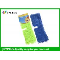 China Home Cleaning Mop With Chenille Squeeze Mop Refill Good Absorption Capability on sale