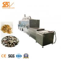 Low Noise Microwave Vacuum Dryer Machine  Black Soldier Fly Larva Drying Manufactures