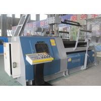 Touch Screen Automatic Hydraulic Rolling Machines With PLC W12-16*2500mm Manufactures