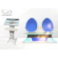 9D Virtual Reality VR Cinema Game With Interactive Movie VR Egg Chair Cinema Manufactures