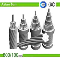 Buy cheap 636 AWG/MCM ACSR cable with ASTM B232 from wholesalers