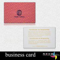 Custom Business Printed Plastic Cards Manufactures