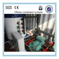 Seawater Ice Machine For Seafood Cold Storage / Stainless Steel 316 Manufactures
