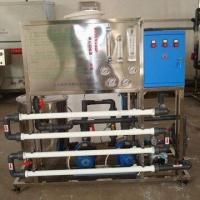 Grey Water Recycling System with Automatic Control, Can be Widely Use for Waste Water Reuse Manufactures