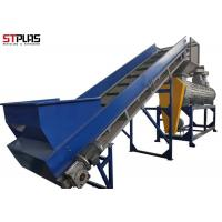 Automatic Plastic Bottle Recycling Machine Water Bottle Label Moving Machine Manufactures