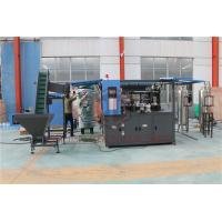 Industrial Stretch Blow Moulding Machine For Drinking Water Treatment Plant Manufactures