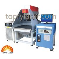 Leather / fabric / cloth co2 laser marking machine(TR-CO2 3axis-150) Manufactures