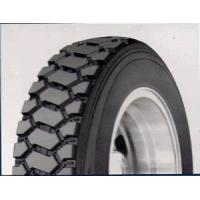 All-Steel Radial Heavy-Duty Tyres (12R22.5) Manufactures