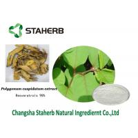 Resveratrol Antioxidant dietary supplement Polygonum cuspidatum extract Manufactures